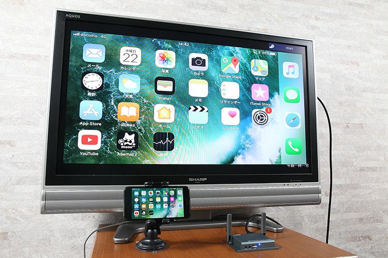 テレビ スマホ スマホとテレビを接続する簡単な方法!環境別のおすすめ接続方法はコレだ!【Android&iPhone】