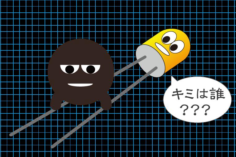 Ledの静電気対策バリスタの使い方