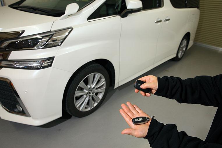 アタック 対策 リレー リレーアタック防止に有効なトヨタ&レクサス向け対策キットがビートソニックより発売